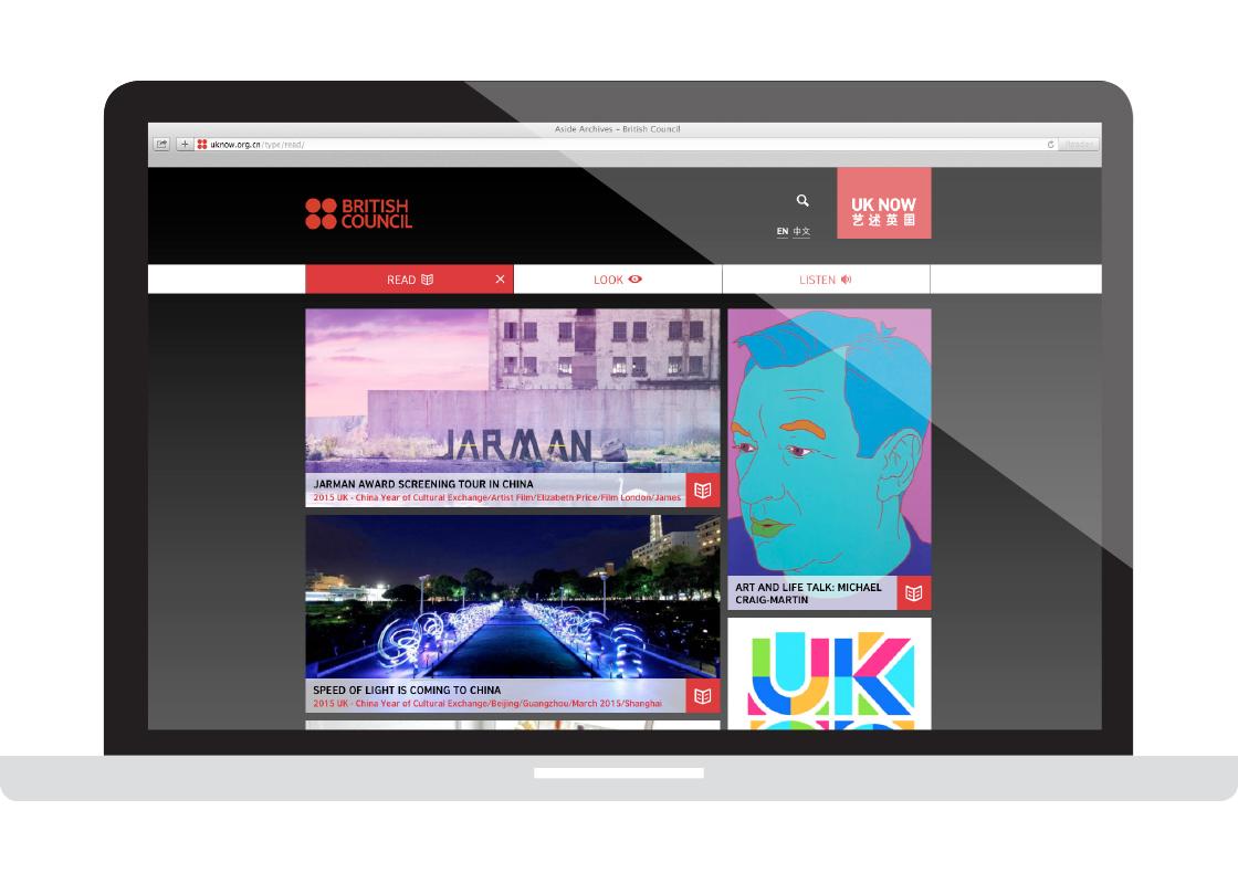 Uk-Now-4